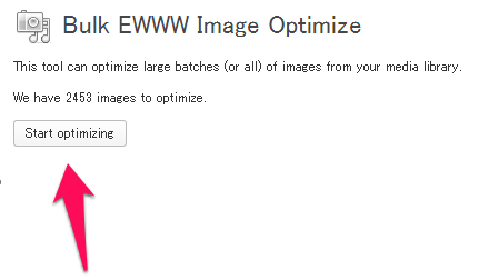 ewww-image-optimizer-0004
