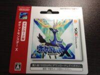 【ポケモンX・Y】ポケットモンスター X ダウンロード版を買ってきた