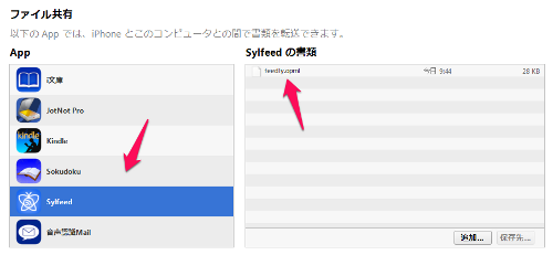 sylfeed-opml-feedly-0005