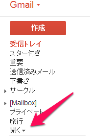 gmail-spam-mailbox-0004