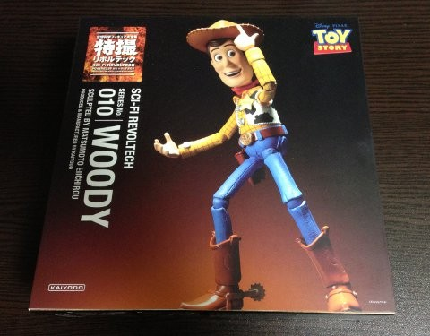 toy-story-woody-figure-0003
