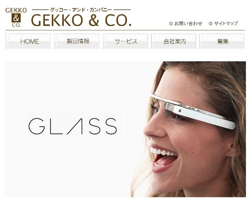 google-glass-redstar-0001