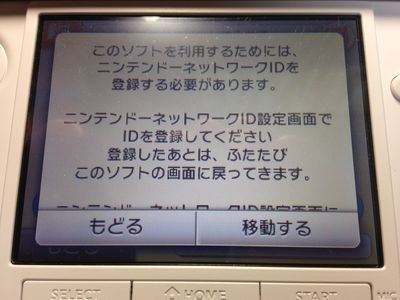 3ds-youtube-0007