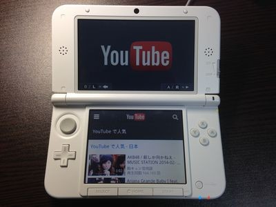 3ds-youtube-0012