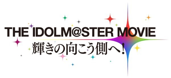 the-idolmaster-movie-0002