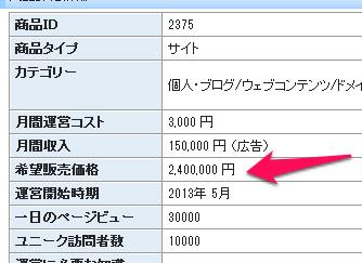 2ch-matome-sale-0005