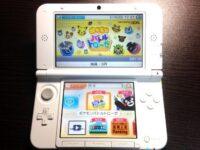 3DS ダウンロード版ソフトの説明書の見かた