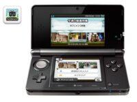 3DS で ニコニコ動画 を見る・再生する方法