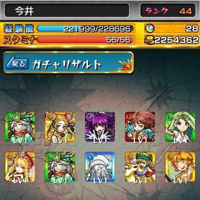 monst-event-100-0002