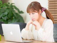 独自ドメイン対応の無料WordPressサービス「WPblog」がオススメ!