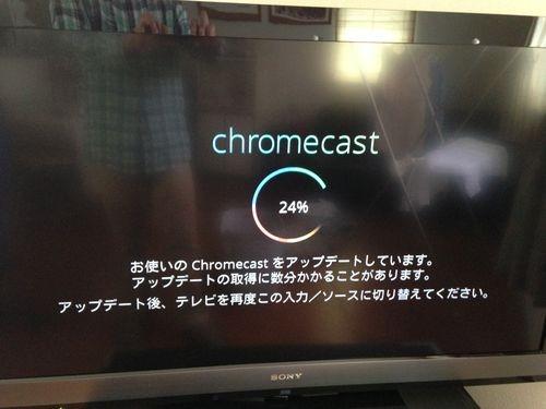 chromecast-youtube-0027