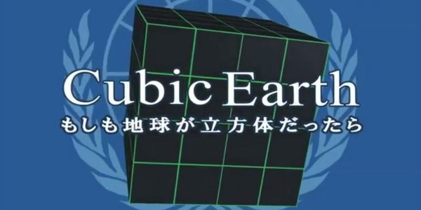 cubic-earth-0001