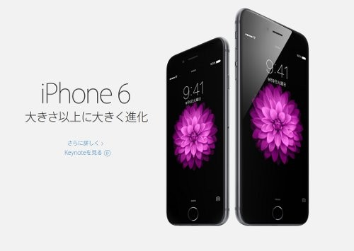 apple-iphone-6-plus-0001