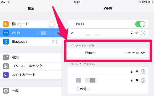 iphone-tethering-0008