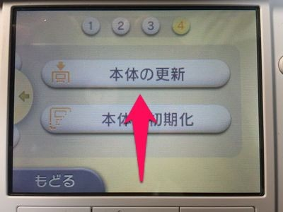 3ds-theme-setting-0005