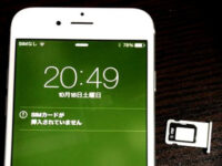 iPhone 6,6s のSIMカードの取り出し方・入れ方【SIMフリー】