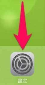 iphone-career-wifi-off-0007