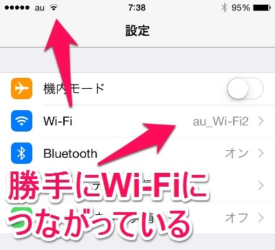 iphone-career-wifi-off-0008