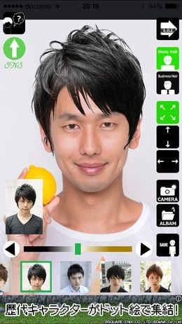mens-hair-app-iphone-0002