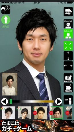 mens-hair-app-iphone-0008