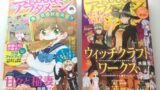 漫画雑誌『good!アフタヌーン』2014年12月号より電子化開始!