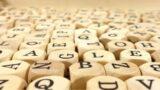 ブログ記事の文字数は何文字が最適か? 文章量の目安に Quartzカーブ