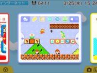 【3DS】注目の新機能「マイHOMEメニュー」の機能と使い方