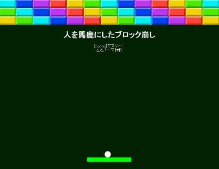 block-kuzusenu-0001