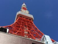 東京タワー&蛇塚(パワースポット)に行ってきた!
