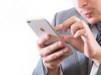 MVNOのIIJmioも iPhone 6 & 6 Plus でのVoLTEに対応! 設定方法紹介