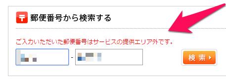 nuro-hikari-0003