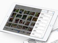 iPad で画面分割! 2つのアプリを同時に使えるマルチタスクの使い方
