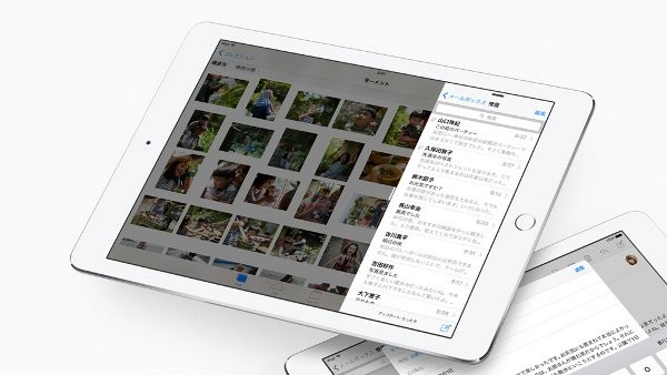 ipad-slide-over-split-view-0001
