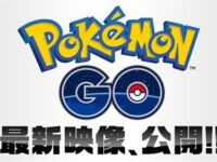 夢に見たリアルポケモン『Pokemon Go』がiPhone,Androidに2016年登場