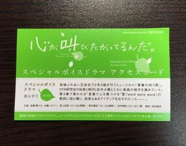 koko-sake-movie-0002