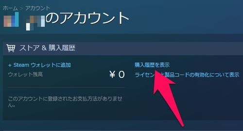 steam-transaction-cancel-0004