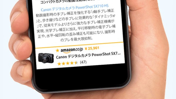 amazon-mobile-popover-0001