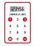 ufj-one-time-password-app-0003