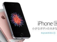 iPhone SE 向け(1136x640)の壁紙がDL出来る壁紙配布サイトまとめ