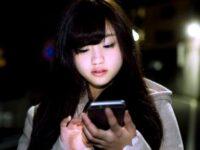 iPhoneの「夜間モード」(Night Shift)を設定して目疲れを軽減しよう