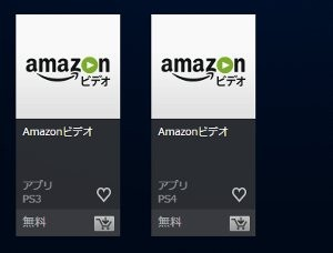 amazon-fire-tv-ps3-ps4-0002
