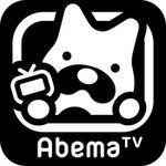 omoshiro-app-matome-0003