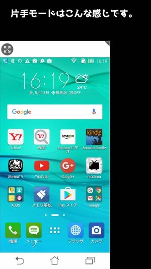 asus-zenfone-go-review-0010
