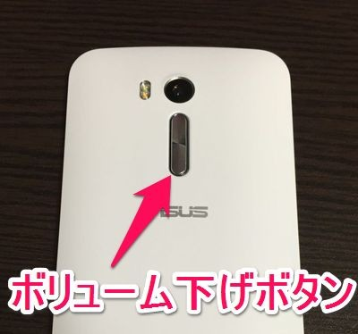 asus-zenfone-go-review-0017