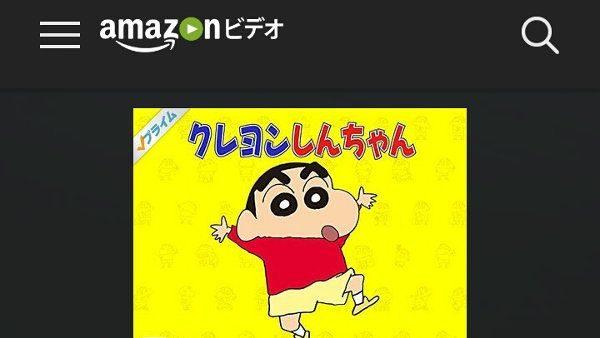 crayon-shinchan-prime-video-0001
