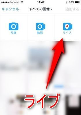 how-to-use-periscope-iphone-0003