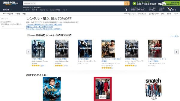 amazon-video-70-off-sale-0001