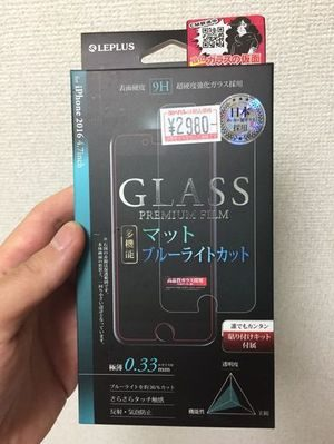 iphone-anti-blue-light-screen-protector-0002