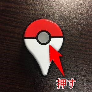 pokemon-go-plus-bluetooth-setting-0007