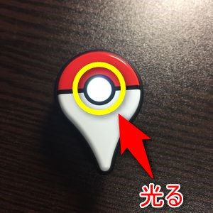 pokemon-go-plus-bluetooth-setting-0008